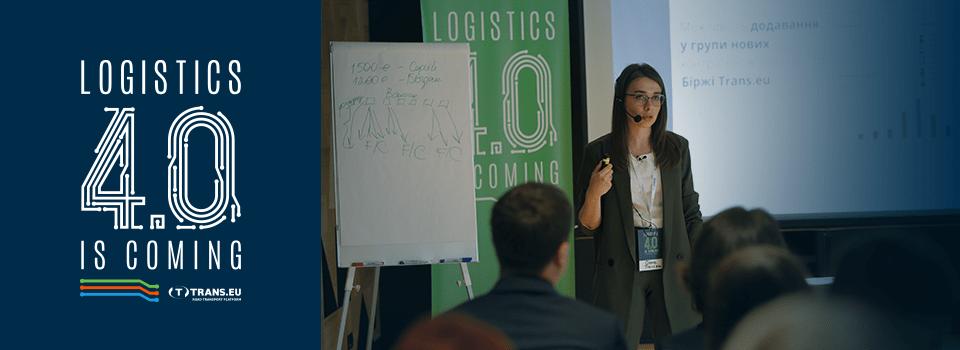 Автоматизація роботи та Логістика 4.0 на практиці