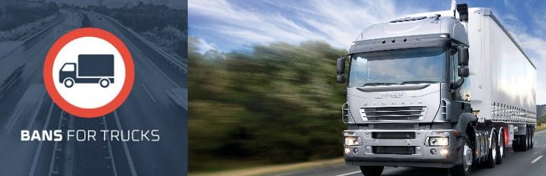 Забрани за движение на камиони през Юни