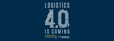 Trans.eu yenileniyor! Peki kullanıcılar için bu ne anlama geliyor ?
