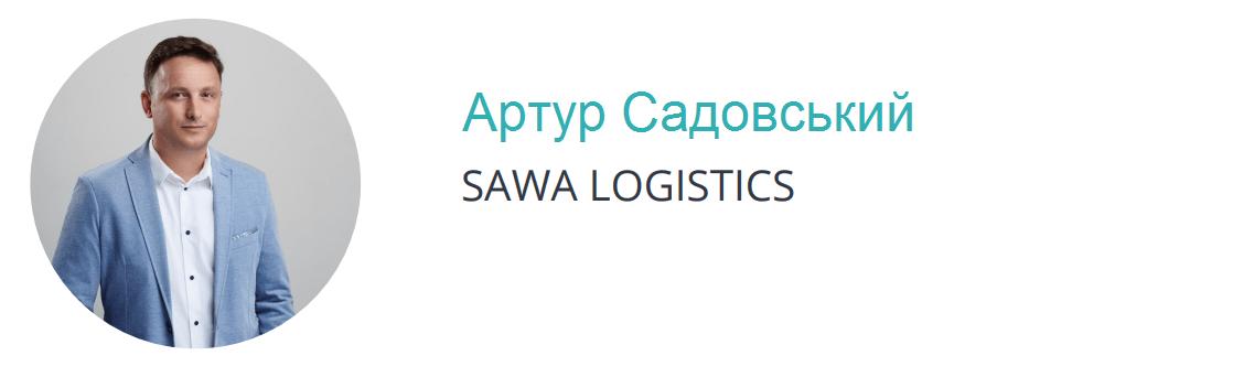 Sawa Logistics